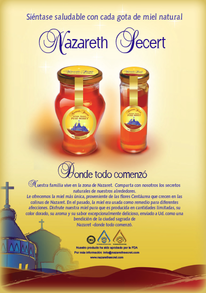 Nazareth Pure Honey